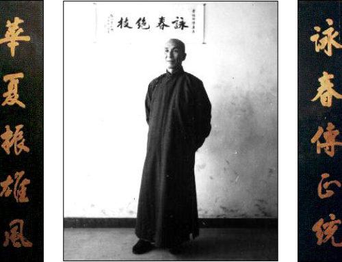 Transliteración correcta Ving Tsun o Wing Chun