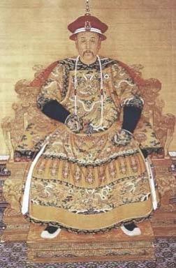 Dinastía Ching