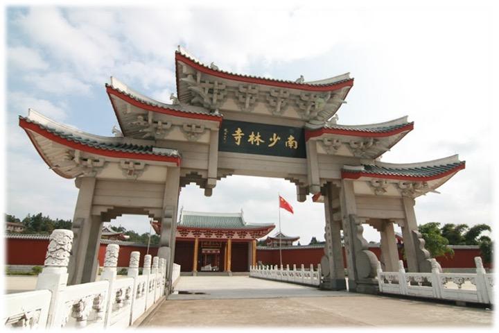 Origen del sistema Ving Tsun.